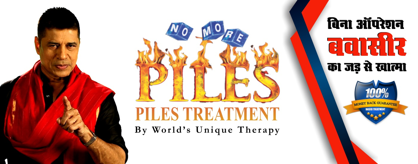 Piles Treatment - Anti Piles Complete Resolution